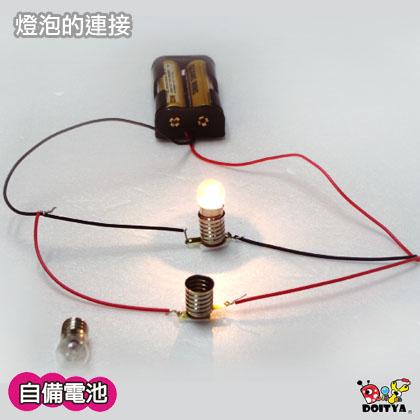 灯泡的串联与并联